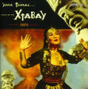 Yma Sumac Voice Of The.. CD
